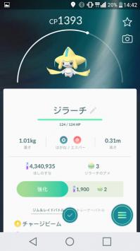 Screenshot_20190806144216